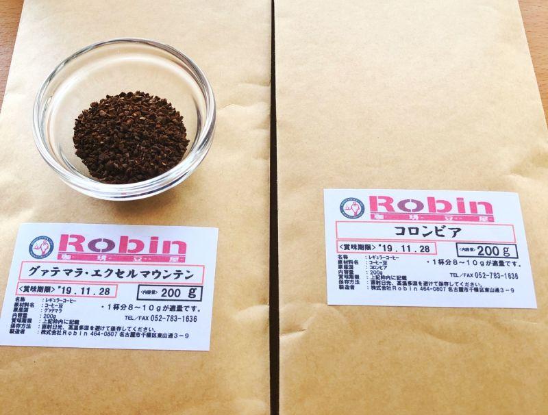 犬にもわかる株主優待 コーヒー Robin