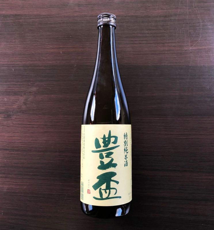 犬にもわかる株主優待 青森県 日本酒・豊盃