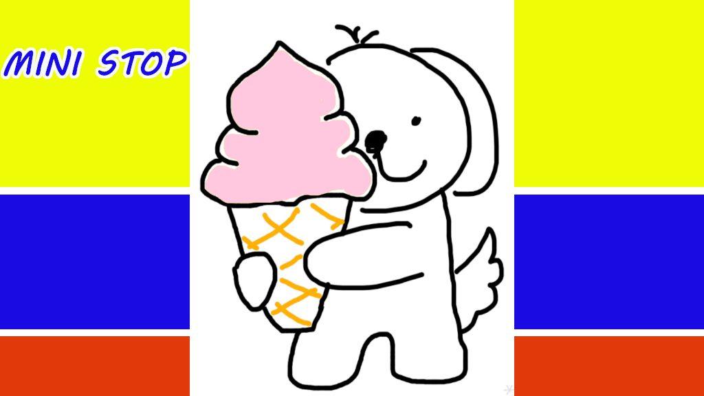 ミニストップソフトクリーム食べてみたレポ集
