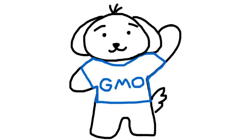 犬にもわかる株主優待 GMOまる