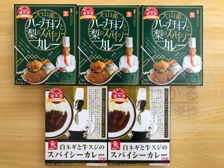 KDDI 株主優待 カレーセット