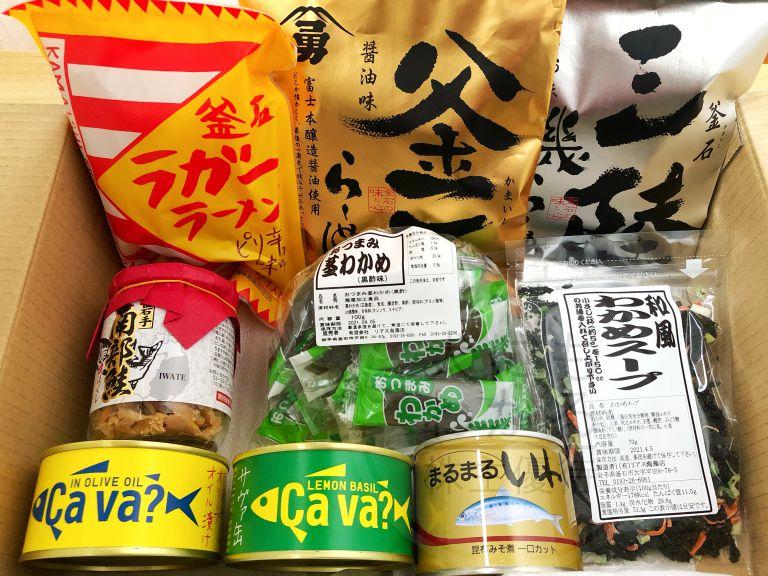 ラックランド株主優待 釜石セット カタログ選択品