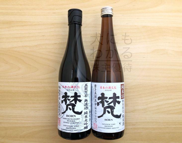 稲葉製作所 株主優待 300株カタログ 梵 日本酒