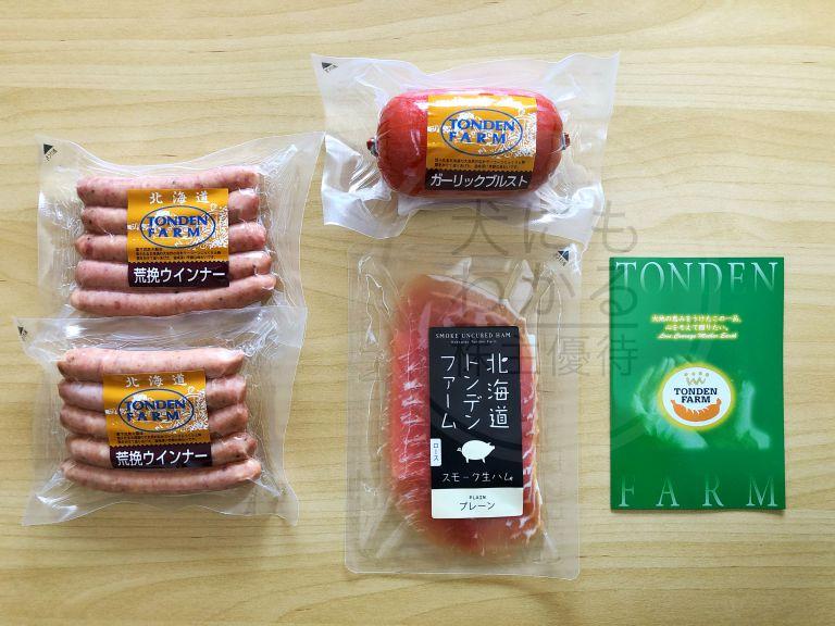 マクニカ・富士エレ 株主優待 カタログ選択品 ハムソーセージセット