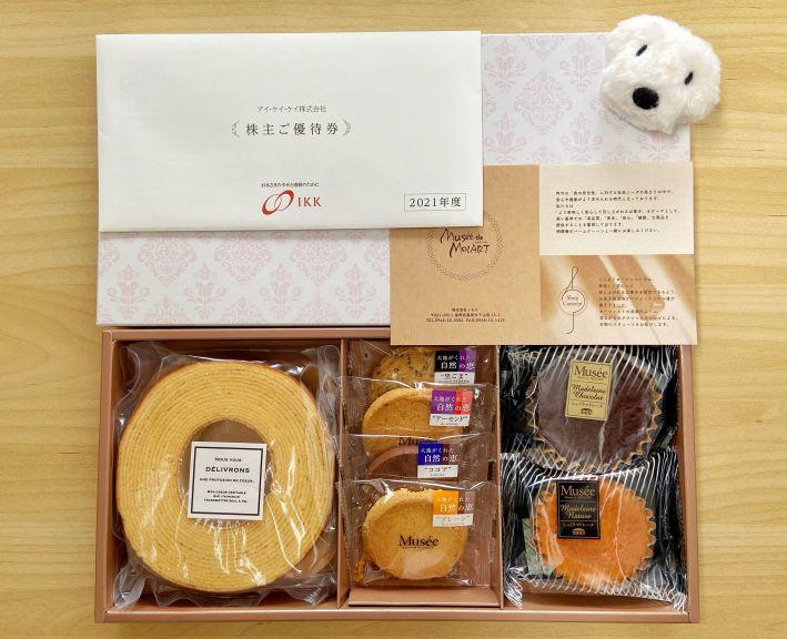 アイ・ケイ・ケイ 株主優待 特選お菓子