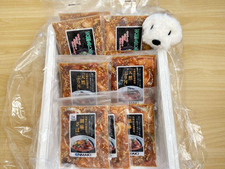 オリックス 株主優待 海鮮丼の具セット